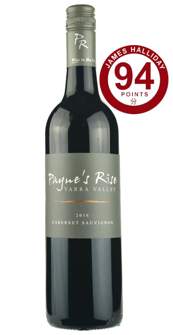 Paynes Rise Yarra Valley Cabernet Sauvignon 2016