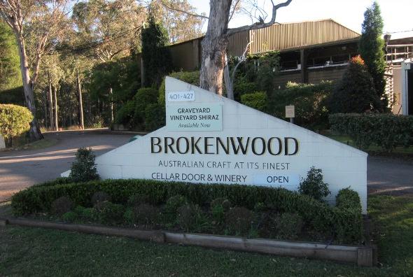 Brokenwood Wines 布魯肯活酒莊