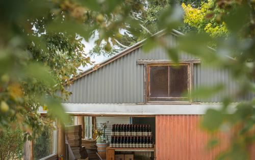 Ashtonhills Wines 阿什頓山酒莊