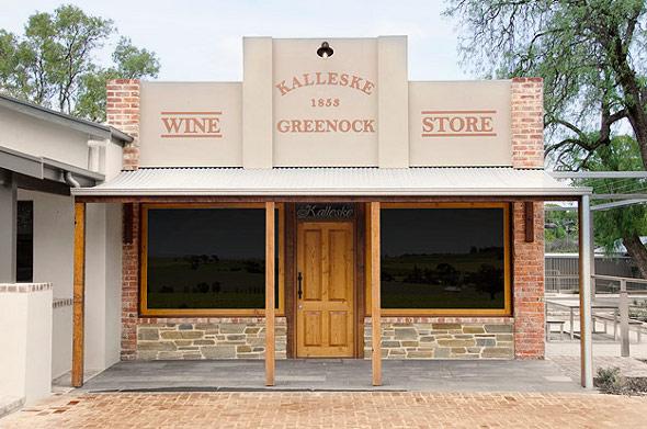 Kalleske Wines 卡萊絲奇酒莊